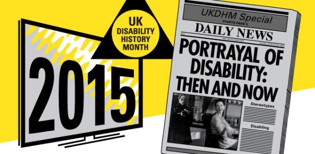UKDHM2015_Web-banner_02